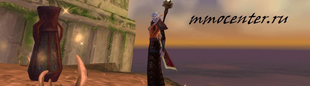 World of Warcraft - Вторичные профессии
