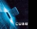 Куб — описание комнат