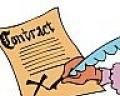 Все о контрактах