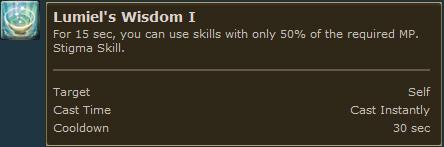 Aion - Волшебник