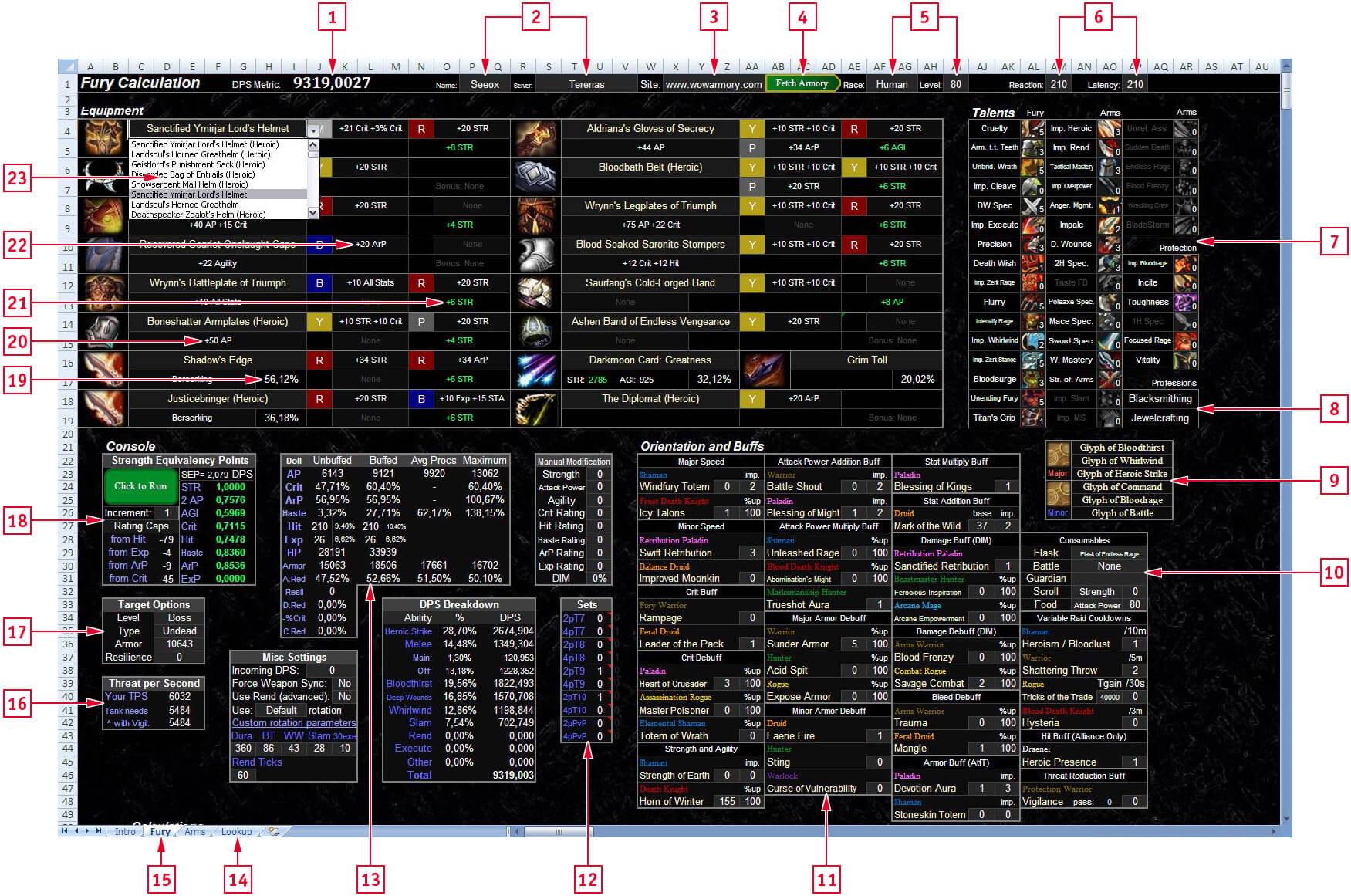 World of Warcraft - Нанесение урона