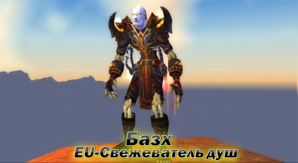 World of Warcraft - Арена
