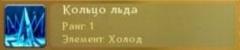Аллоды Онлайн - Волшебник