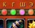 Модифицирование чата в World of Warcraft